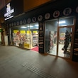 DB COVER STORE